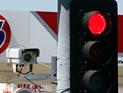 фиксирует ли камера проезд на красный свет москва прибуду
