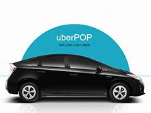 Убер такси Уфа  официальный сайт  Uber Уфа